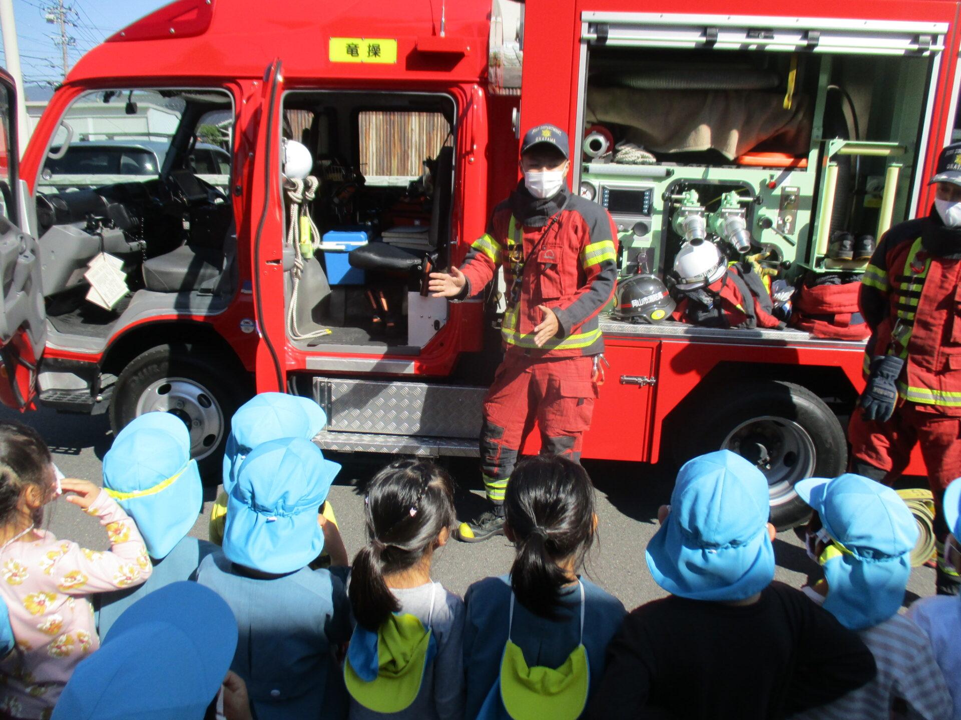 消防車見学(ゆり・きく)     令和2年10月27日 画像