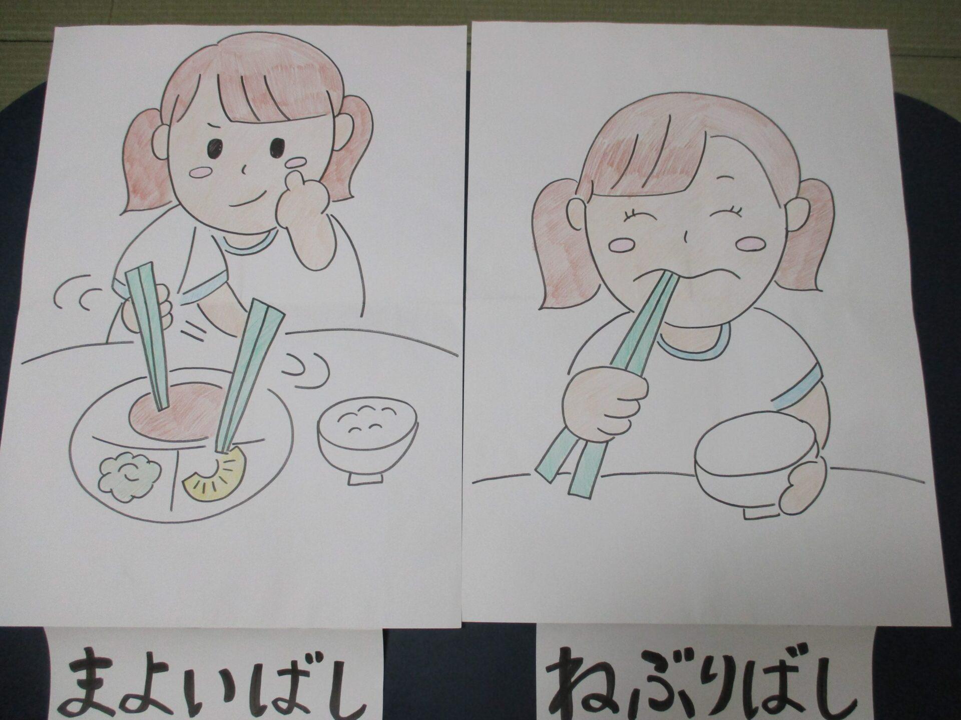 7月の食育(ゆり組) 画像