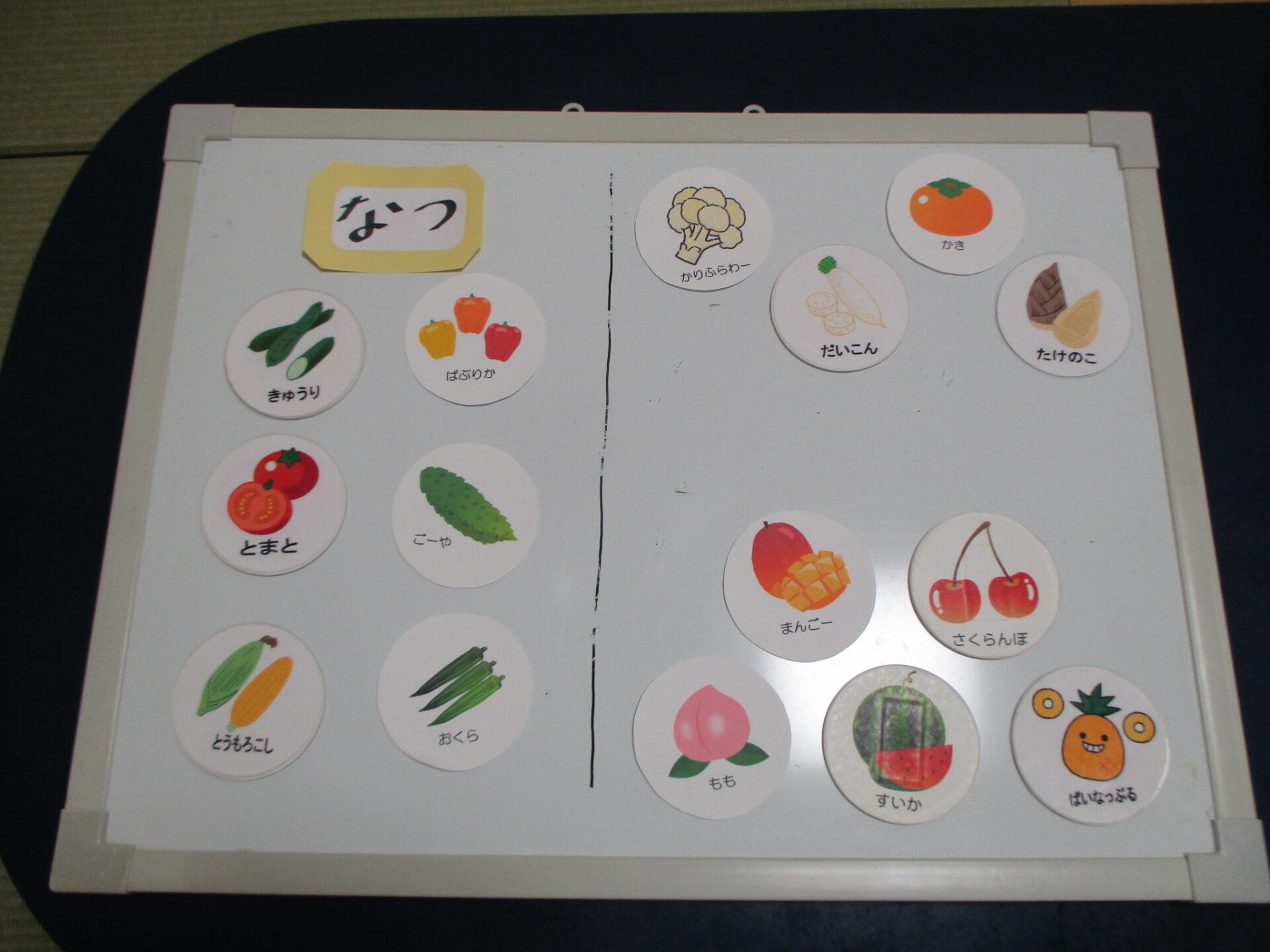 8月の食育(ゆり組) 画像